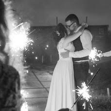 Wedding photographer Kupcova Polina (pollycorn). Photo of 16.07.2018