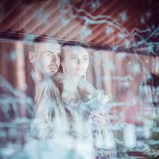 Wedding photographer Aleks Storozhenko (AllexStor). Photo of 26.11.2016