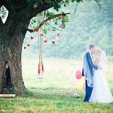 Wedding photographer Mikhail Kirsanov (Mitia117). Photo of 22.11.2013