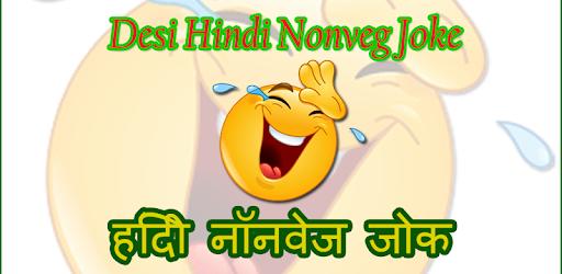 Gewichtsverlust Diät in Hindi 7 Tage