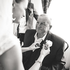 Wedding photographer Mihail Dulu (dulumihai). Photo of 22.05.2017