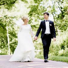 Wedding photographer Katya Komissarova (Katy). Photo of 13.08.2018