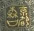 Photo: Moriguchi Kyoto Top quality maker