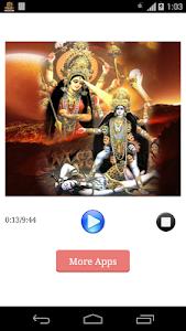 Maa Kali Chalisa screenshot 1