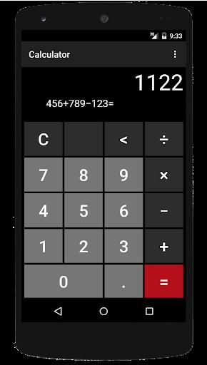 計算履歴が見えて無制限にアンドゥできる電卓