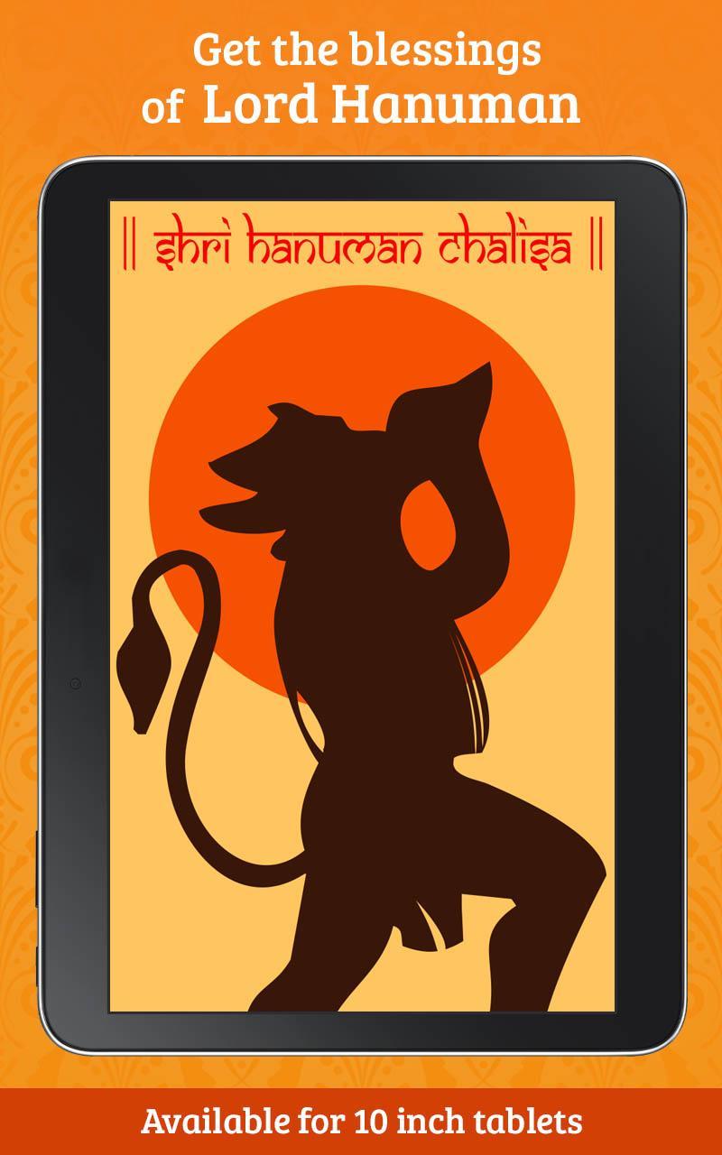Hanuman Chalisa - Audio (Android) reviews at Android Quality Index
