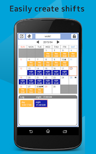 Shift Schedule Manager- screenshot thumbnail
