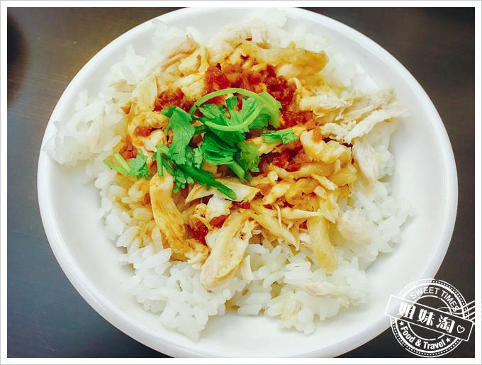 王記膠元湯雞肉飯