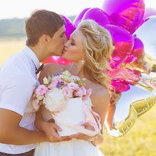 Wedding photographer Marta Oduvanchik (odyvanchik). Photo of 11.08.2016