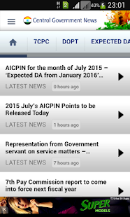 Central Government News- screenshot thumbnail
