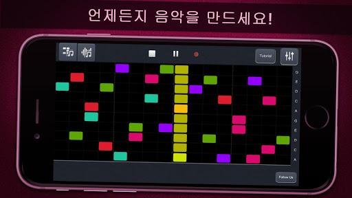 Mixio - Make Music On The Go