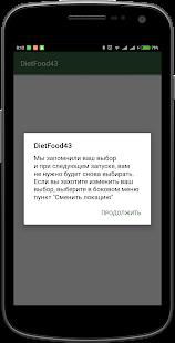 DietFood43 | Киров - náhled