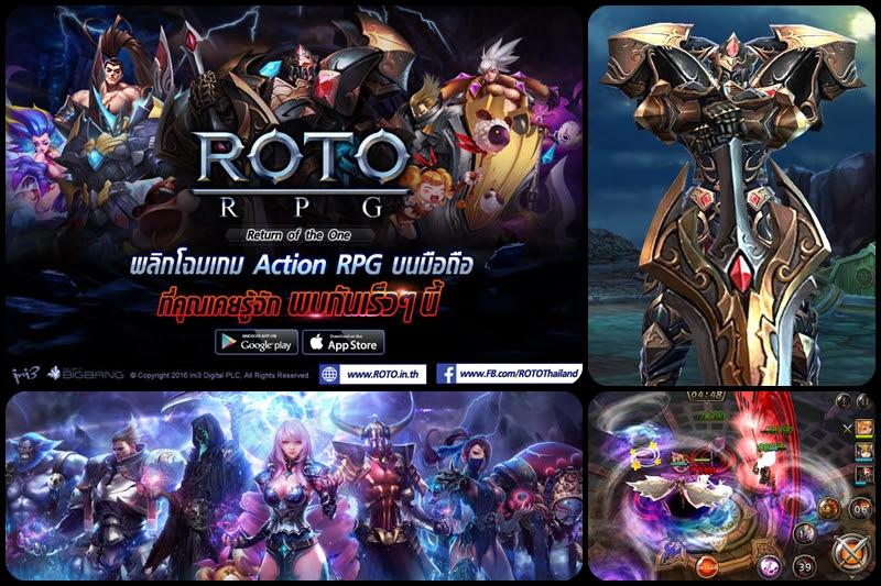 [Return of the One] เกม Triple Action RPG ใหม่จาก Ini3 พลิกโฉมทุกเกมมือถือที่คุณรู้จัก!!