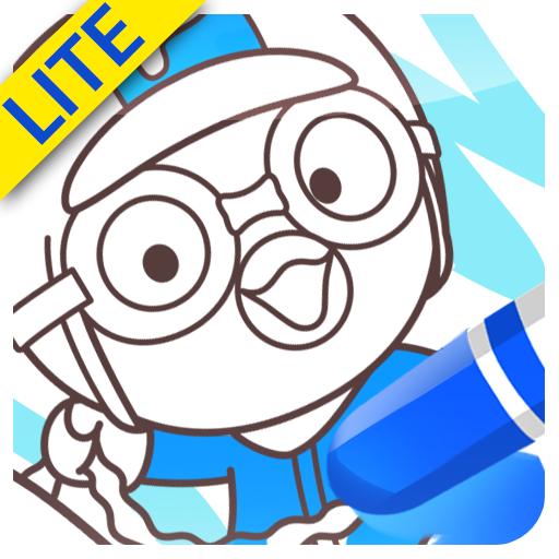 뽀로로 스케치북 인기놀이 (Lite) (app)
