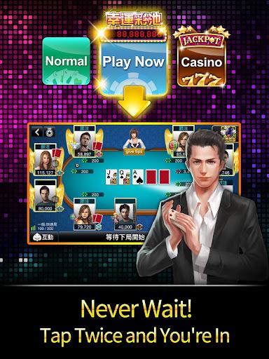 u5fb7u5ddeu64b2u514b u795eu4f86u4e5fu5fb7u5ddeu64b2u514b(Texas Poker) apkmr screenshots 11