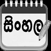 SinhalaPad