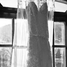 Wedding photographer Diego Jesus (momentosfotograf). Photo of 12.06.2017