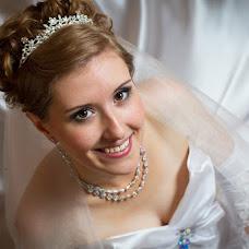Wedding photographer Aleksey Latkin (fotolatkin). Photo of 17.03.2013