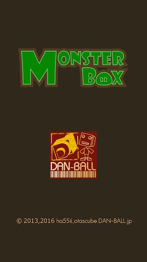Monster Box image | 4