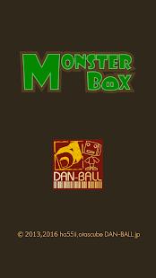 Monster Box - náhled