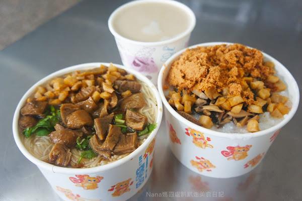大腸麵線廣東粥