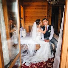 Wedding photographer Sofya Malysheva (Sofya79). Photo of 14.08.2018