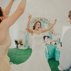 Wedding photographer Diana Shishkina (DianaShishkina). Photo of 16.06.2018