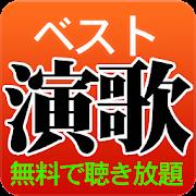 App Enka Best APK for Windows Phone