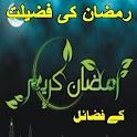 Ramzan Ki Fizilat icon