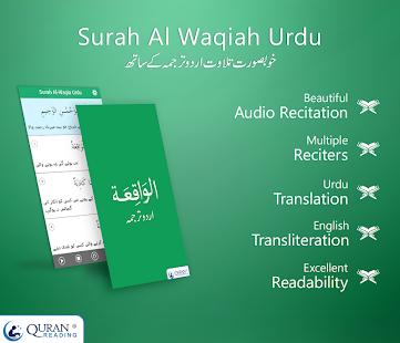 Download Murottal Surat al-Mulk MP3