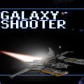GalaxyShooter
