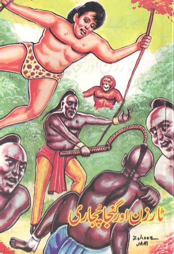 Tarzan Aur Ganja Pujaari