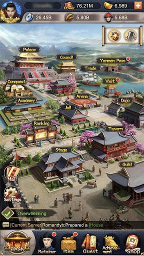 Emperor and Beauties 4.4 screenshots 6