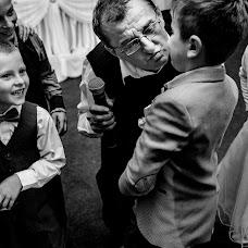 Wedding photographer Cristian Rus (ruscristian). Photo of 15.11.2018