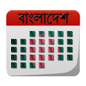 Bangla Calendar with holidays