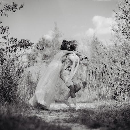 Wedding photographer Sophia Langner (langner). Photo of 02.10.2017