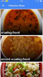 Malayalam Recipe - മലയാളം പാചകരീതി - náhled