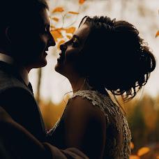 Wedding photographer Natalya Bosyachenko (tatasha). Photo of 03.11.2017