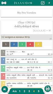 App SCIENCE 10th (Guj) NCERT KUMAR PRAKASHAN KENDRA APK for Windows Phone