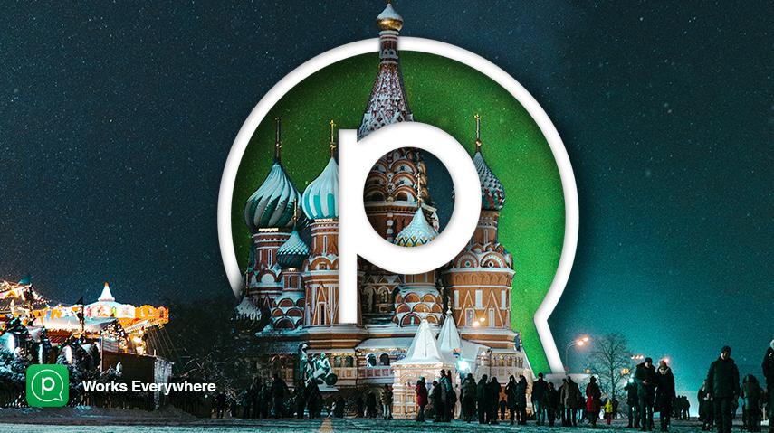 اتصال مجاني من والى روسيا