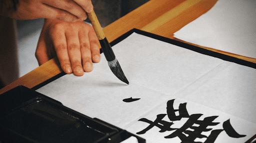 Debutant en japonais