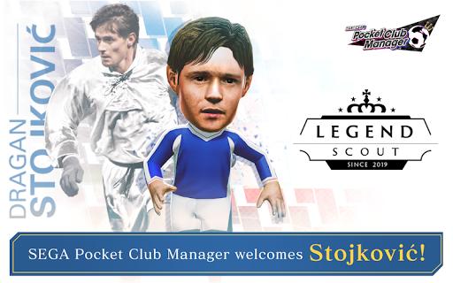 SEGA POCKET CLUB MANAGER 2.2.1 screenshots 1