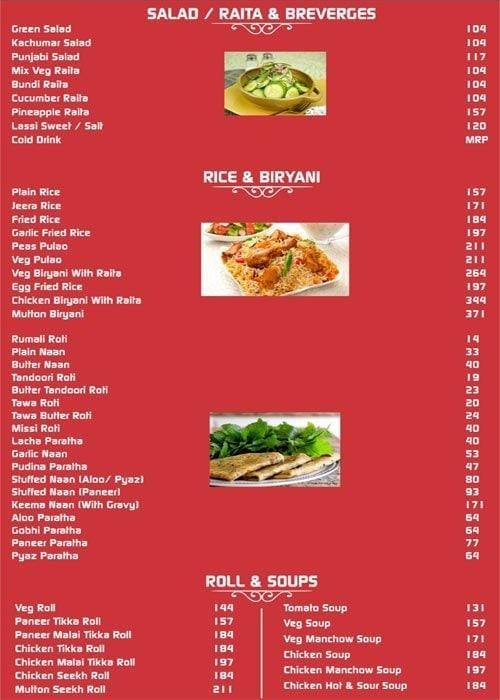 Urban Kitchen menu 3
