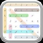 لعبة البحث عن الكلمات Icon