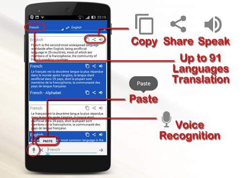 玩工具App|French Dictionary Translator免費|APP試玩