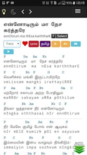 Churchspot 1500+ Tamil Songs, Lyrics & Chords- screenshot thumbnail
