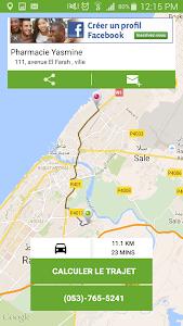 Pharmacie de Garde Maroc screenshot 4