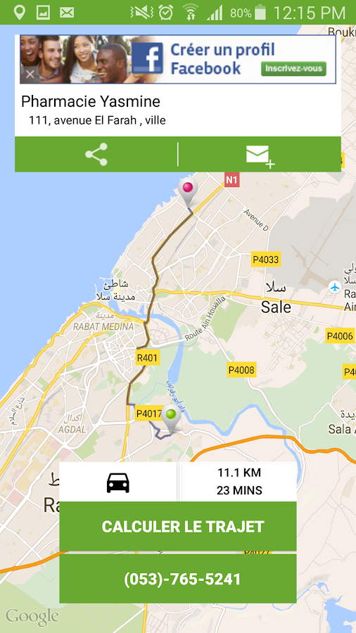 Pharmacie de Garde Maroc- screenshot