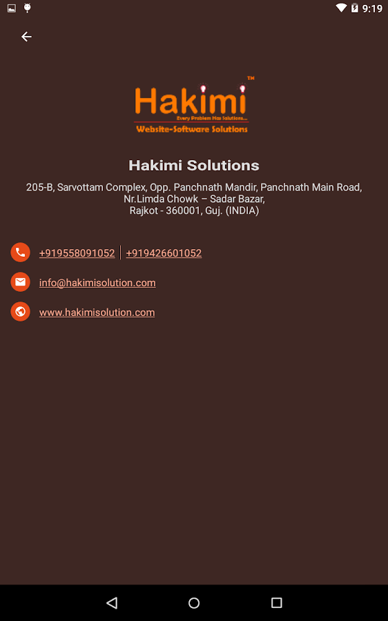Hakimi Web SMS API India & Int- screenshot