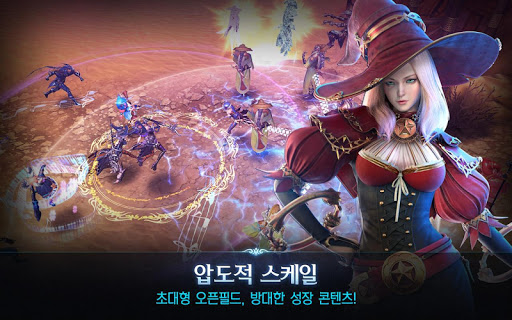 로열블러드 (Royal Blood) for PC